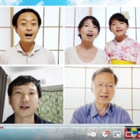 Akiko Shinoda and her family were recorded singing the national anthem of Antigua and Barbuda.  | KYODO