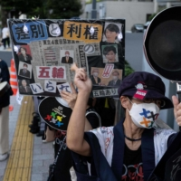 Activists chant slogans and hold placards as they gather for a demonstration to protest the 2020 Tokyo Olympics, outside of the Prime Minister's Office in the capital last Wednesday.   AFP-JIJI