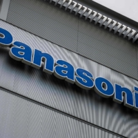 Panasonic Corp., Resona Holdings Inc., JCB Co. and Dai Nippon Printing Co. aim to introduce a payment platform using facial recognition technology. | AFP-JIJI