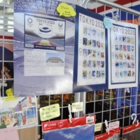 Stamps, postcards and other goods sold at post offices at the Tokyo Olympics athletes village and main press center have become popular souvenirs for athletes and journalists. | KYODO