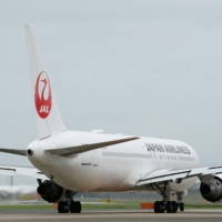 Japan Airlines reported a smaller net loss for the April to June quarter compared with a year earlier. | BLOOMBERG