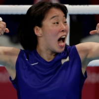 In pictures: Day 11 of the 2020 Tokyo Olympics