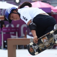 Japan's Sakura Yosozumi competes during the qualification heats for the women's park event at Ariake Urban Sports Park.    REUTERS