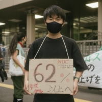 Daiki Yamamoto, 17, is taking an active role in environmental groups such as Fridays for Future, a youth-led movement connected to climate activist Greta Thunberg. | COURTESY OF DAIKI YAMAMOTO