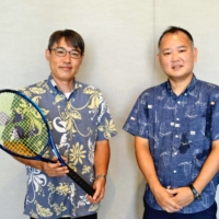 Okinawans poise to stylise their prefecture on the Tokyo Paralympics