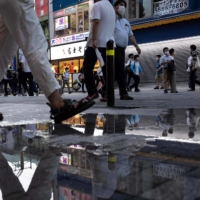 The streets in Tokyo's Akiharaba district on Wednesday | AFP-JIJI