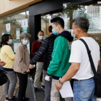 A vaccination center in Hong Kong in February    REUTERS