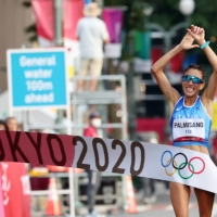 In pictures: Day 14 of the 2020 Tokyo Olympics