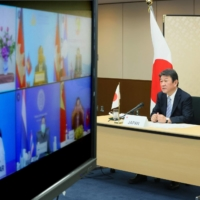 Foreign Minister Toshimitsu Motegi attends an online meeting with Mekong River basin countries on Saturday. | FOREIGN MINISTRY / VIA KYODO