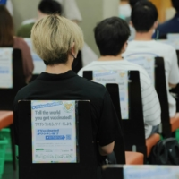 The COVID-19 vaccination center at Aoyama Gakuin University in Tokyo    POOL / VIA REUTERS