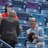 All-time home run king Sadaharu Oh revels in Japan's first Olympic gold