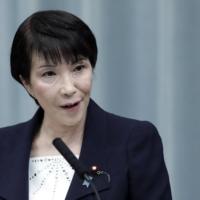 Former Internal Affairs Minister Sanae Takaichi reportedly intends to run for LDP presidency.   BLOOMBERG