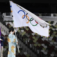In pictures: Closing ceremony of the Tokyo 2020 Olympics