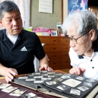 Memories of a parent and a Hiroshima hometown, preserved in photographs
