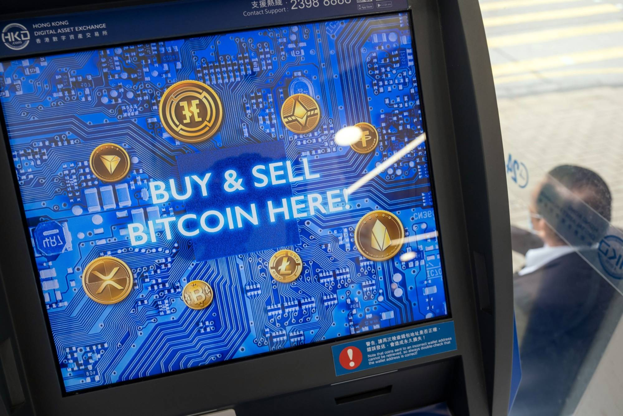 A cryptocurrency ATM at the Hong Kong Digital Asset Exchange   BLOOMBERG