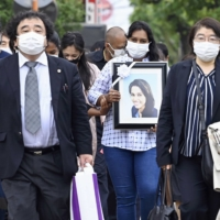 Family and supporters of Ratnayake Liyanage Wishma Sandamali head to the Nagoya Regional Immigration Services Bureau in Aichi Prefecture on May 17. | KYODO