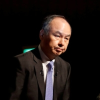 Softbank Group's net profit plunged 39% in the first quarter.    REUTERS