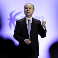 Masayoshi Son to make personal investments with SoftBank's Vision Fund