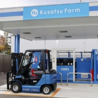 A hydrogen fueling station at a Panasonic Corp. manufacturing plant in the city of Kusatsu, in Shiga Prefecture, in November 2019 | KYODO