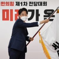 Lee Jun-seok, the newly elected chairman of the main conservative opposition People's Power Party   AFP-JIJI