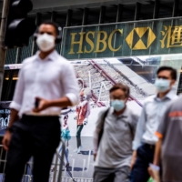 China's anti-sanctions law a new headache for international banks in Hong Kong