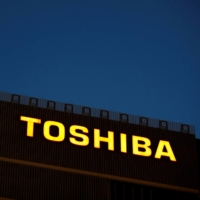 Toshiba CEO wants new board chair approved by year-end after ouster