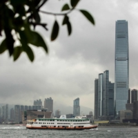 Hong Kong's population declined in both 2019-20 and 2020-21, following at least a decade of consistent growth from mid-2010.  | AFP-JIJI