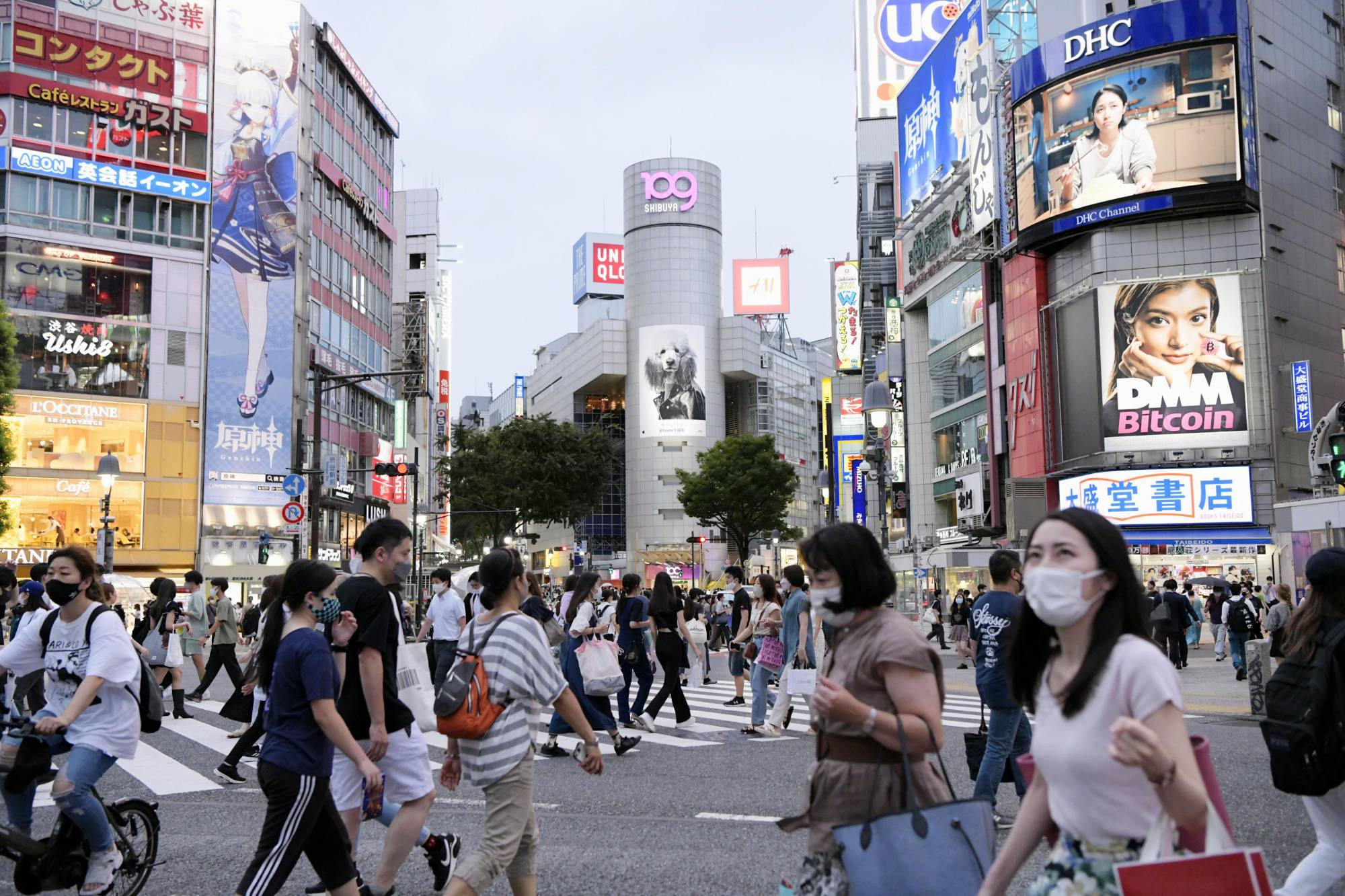 The scramble crossing in Tokyo's Shibuya district on Thursday | KYODO