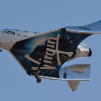 Virgin Galactic's VSS Unity comes in for a landing after a suborbital test flight in 2018.    AFP-JIJI