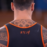 In pictures: Ink of the 2020 Tokyo Olympians