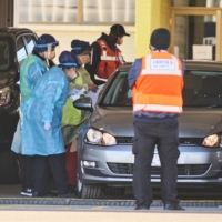 A drive-thru COVID-19 vaccination station in Canberra on Friday    BLOOMBERG