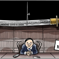Prime Minister Yoshihide Suga and the sword of pandemocles | ROGER DAHL