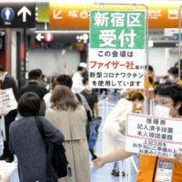 Mass vaccinations for COVID-19 began at Tokyo Dome on Monday.  | KYODO