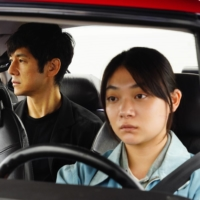 'Drive My Car': Slow-burn drama does best when taking new routes