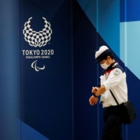 The Afghanistan Paralympic Committee (APC) said on Monday the country's two athletes would not be at the Games starting in Tokyo on Aug. 24 due to turmoil following the Taliban's takeover. | REUTERS