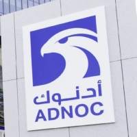 UAE sells another blue ammonia shipment to Japan in push toward hydrogen