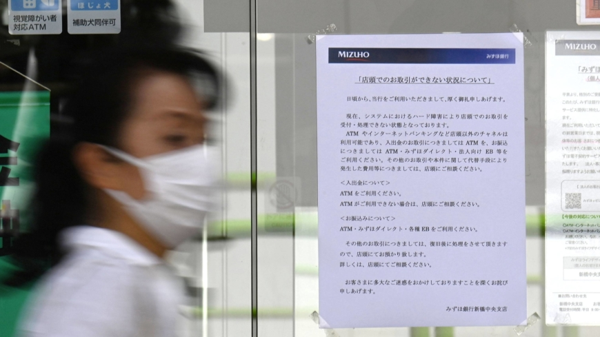 Mizuho Bank's fifth outage draws government criticism