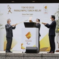 Paralympic torch relay events begin in Tokyo as COVID-19 concerns linger
