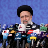 Japan foreign minister planning talks with new Iran president on Sunday