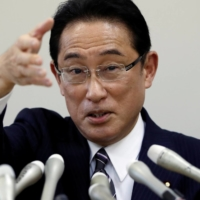 Former Foreign Minister Fumio Kishida is expected to throw his hat into the ring in the ruling party's leadership race Thursday, local media reported Monday. | REUTERS