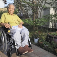 Hideo Kondo competed in six events including archery and wheelchair basketball at the 1964 Paralympics.   KYODO