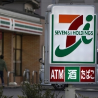 Seven-Eleven Japan Co. plans to expand its home delivery services to virtually all its outlets in Japan.   BLOOMBERG