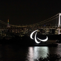 The Paralympic symbol on the Odaiba waterfront in Tokyo on Monday | AFP-JIJI