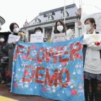 Women attend a gathering in Tokyo  of the Flower Demo movement against sexual violence on International Women's Day on March 8. The movement has taken up the cases of teenagers who were coerced into sex by adult men.    KYODO