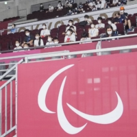 Junior high school students from the city of Chiba watch the men's goalball match between Japan and Algeria at Makuhari Messe on Wednesday. | KYODO