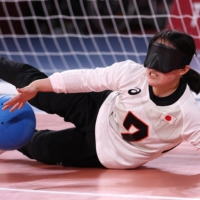 Rieko Takahashi of Japan in action against Turkey in a group match of the women's Paralympic goalball competition.  | REUTERS