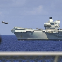 Japan and U.K. hold joint naval drill south of Okinawa Island