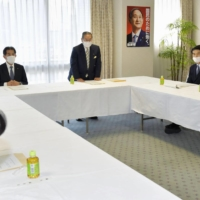 The Liberal Democratic Party's presidential election committee hold a meeting at the party's headquarters in Tokyo on Thursday.   KYODO