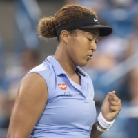 Naomi Osaka aims to defend U.S. Open crown with Barty leading top rivals