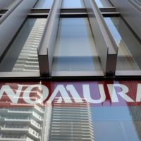 The industry for security tokens remains nascent in Japan, though Nomura Holdings Inc. expects it to grow. | BLOOMBERG